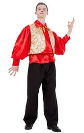 Взрослый костюм Цыгана