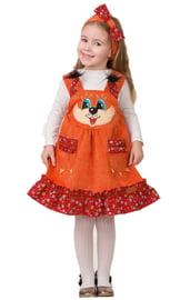 Детский костюм белочки в сарафане