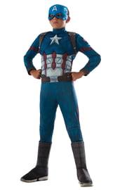 Костюм юного Капитана Америки