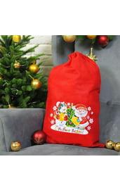 Карнавальный мешок Деда Мороза