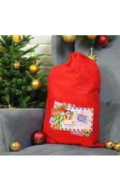 Мешок Срочная доставка подарков