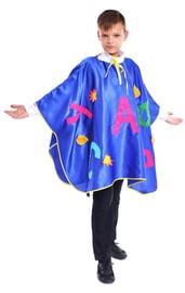 Детский костюм Букваря