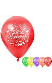 Воздушные шары С Днем Рождения 5 шт