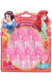 Набор свечей Принцессы