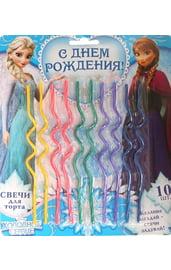 Набор свечей Холодное сердце 10 шт