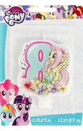 Свеча восьмерка My Little Pony