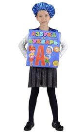 Карнавальный костюм Букваря