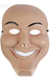 Карнавальная маска Улыбка