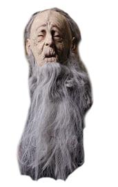 Латексная маска Старика
