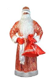 Костюм Нарядного Деда Мороза