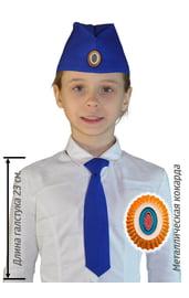 Синий комплект пилотка и галстук