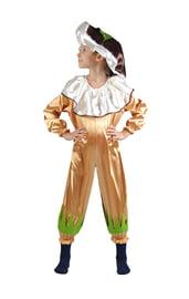 Детский костюм Гриб Боровик