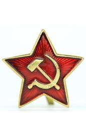 Значок Советская Звезда
