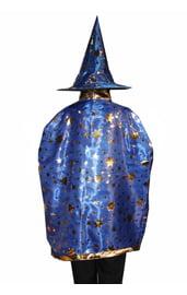 Синий комплект волшебника