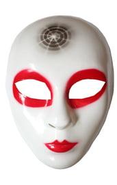 Карнавальная маска с меткой на лбу