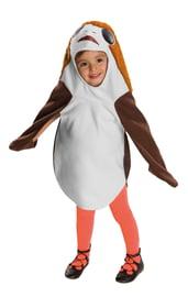 Детский костюм Порга