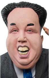 Латексная маска голова Ким Чен Ына