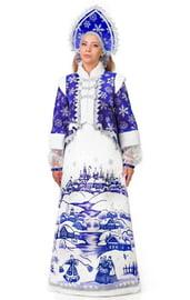 Взрослый синий костюм Лазурной Снегурочки