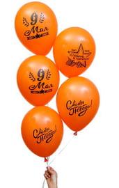 Набор воздушных шаров С Днем Победы