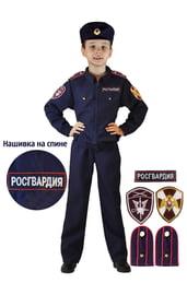 Детский костюм Росгвардейца