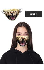 Маска защитная с принтом тигра, 5 шт.