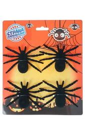 Четыре черных паука