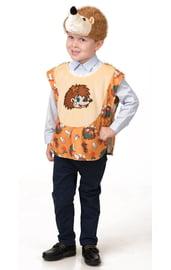 Детский костюм доброго Ежика