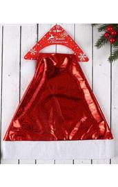 Красный новогодний колпак с голографией
