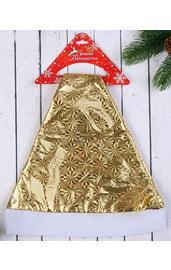 Золотой новогодний колпак с голографией