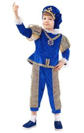 Детский костюм прекрасного Принца из сказки