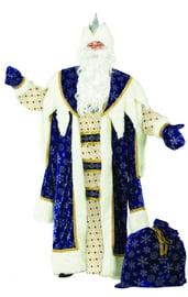 Костюм Королевского Деда Мороза синий