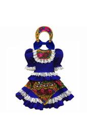 Детский костюм Калинка