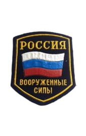 Шеврон Вооруженных Сил РФ