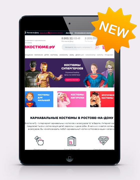 Сменился дизайн нашего сайта
