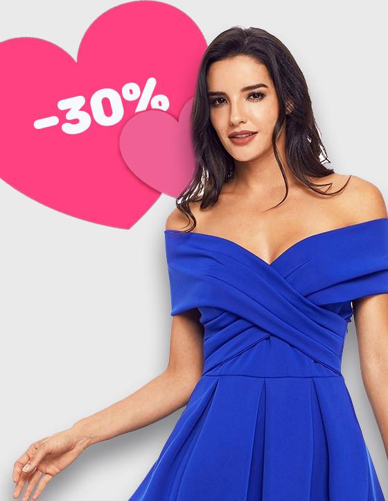 Новая акция - 30% скидка на клубные платья