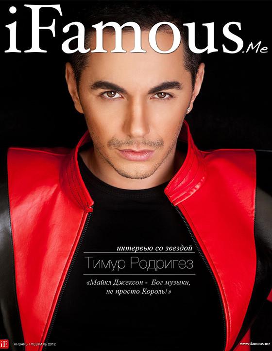 Журнал Ifamous.me - партнер Vkostume.ru