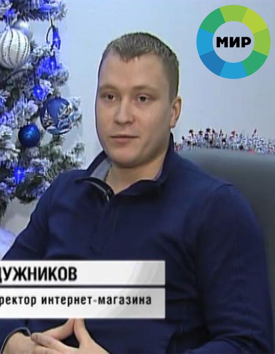 """Телеканал """"Мир"""" рассказал о Vkostume.ru в своем репортаже"""