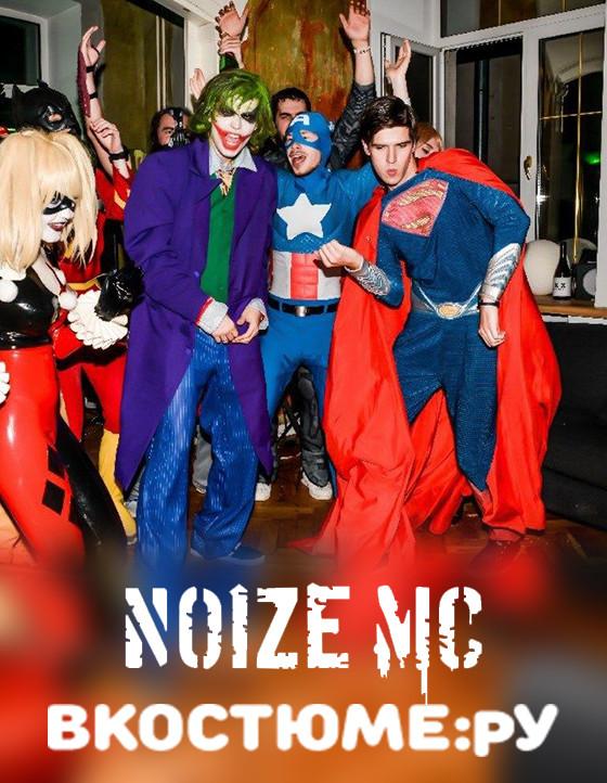 Клип NoizeMC взорвал своим эпатажем!