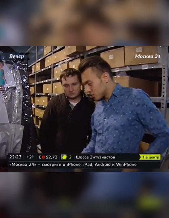 """Съёмки репортажа для канала """"Москва 24"""" прошли на складе Vkostume.ru"""