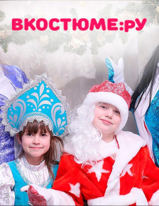 Магазин Vkostume.ru является спонсором фестиваля Новогоднего фестиваля «История новогодней игрушки».