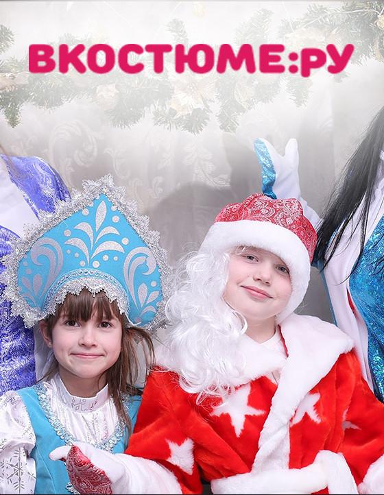 Магазин Vkostume.ru стал спонсором Новогоднего фестиваля «История новогодней игрушки»