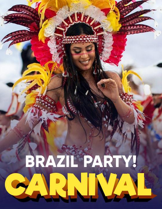Бразильская вечеринка